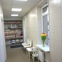 Utenos veterinarijos klinika